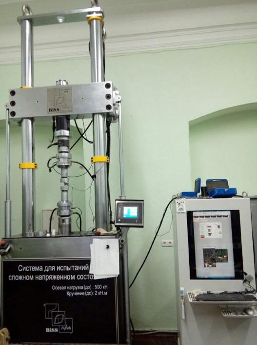 Експериментальний комплекс Ві-02-112