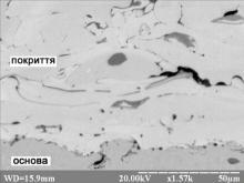Мікроструктура плазмового покриття системи NiCrFeBSi  модифікованого нанопорошком Al2O3 до оплавлення