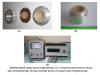 Лабораторний макет акустотермометра